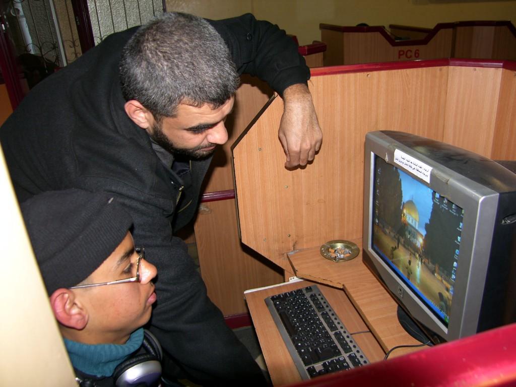 Hamasinternet