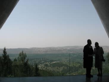 Yad Vashem view