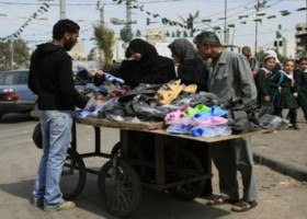 Gaza's Economy: How Hamas Stays in Power