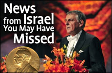 News from Israel in 2011 ~ an overview