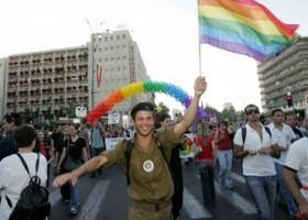 Pinkwashing Israel (2)