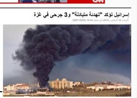 Vooral terroristen en waarheid gesneuveld in Gaza escalatie
