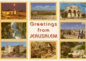 Waar ligt Jeruzalem?