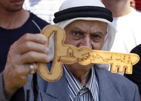 De uitzonderingspositie van Palestijnse vluchtelingen