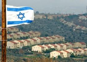 Rapporten over Israelische nederzettingen dragen niet bij aan vrede