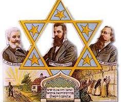 'Verdrag van Balfour' en andere Reaguurder-onzin over Israel