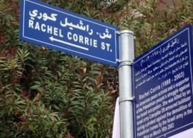 Rachel Corrie kreeg ten onrechte naamsbekendheid