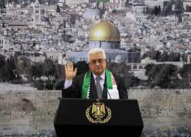 Bestaat Palestina al?