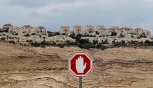 Maaleh Adumim (Reuters)