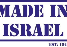Israel op het etiket