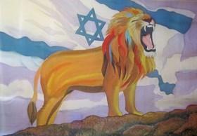 Leeuw van Israel verslindt Palestijnse gazelle
