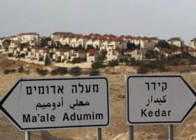 Rapport over nederzettingenproducten Israel