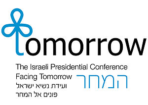 TomorrowconferenceIsrael2013