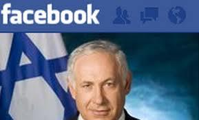 NetanyahuFacebook