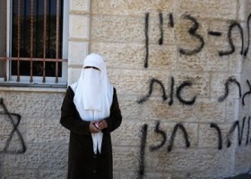 Media over Israël: geweld op de Westoever