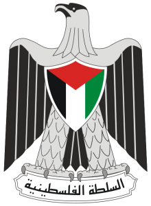 Palestinian_National_Authority_COA