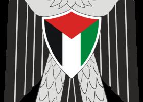 Palestijnse miljardenfraude laat de politiek koud