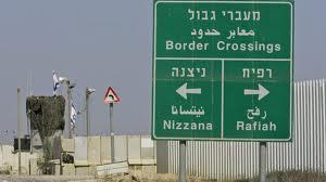 De door Israel zwaar beveiligde grens met de Gazastrook