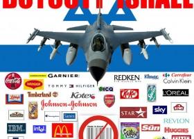 De radikale boycot Israel lobby