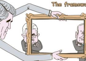 Carolien Roelants' rammelende framework