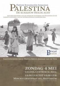 palestina-schaduw-holocaust-poster-1