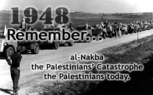 remember_nakba_1948
