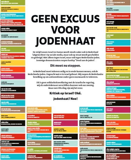 Jodenhaat-geen-excuus