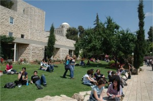 students-hebrew-university