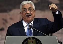 Palestina nog niet klaar voor erkenning staat