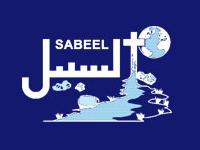 Zogenaamde gebeden van Sabeel zijn verkapt wapen tegen Israël