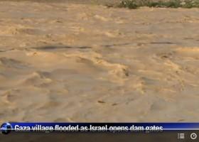 Gaza overstromingen en de 'floodlibel'