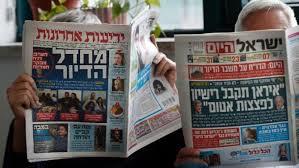 Yedioth Ahronoth & Israel Hayom