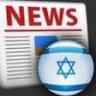 Israel wordt steeds rechtser, in de media