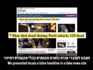 7 men shot dead