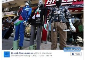 Palestijnse daders worden slachtoffers in krantenkoppen