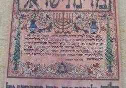 Links, de Joden en twee lobbies