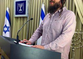 Mediacommentaar NRC over Israel - 2
