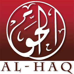 al-haq-logo