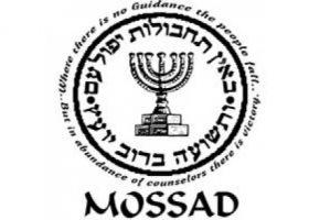 Mediacommentaar NRC over Israel - 1