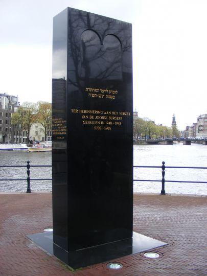 Het Monument voor het Joods verzet (Joseph Glatt 1988)