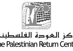 Minister Blok: Palestijnse conferentie niet georganiseerd door Hamas