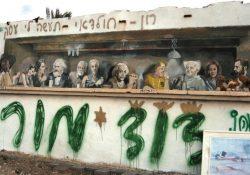 Israël: vertekend beeld onder vergrootglas media