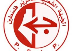 Europese subsidie voor Palestijnse ngo met terreurbanden