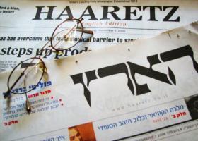 Israel must separate religion from politics (Haaretz)