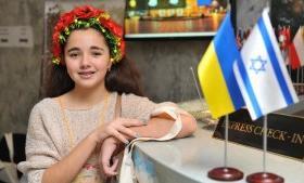 Het Oekraïne-verdrag en de Joden