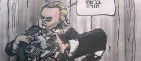 Ewout Klei en de karikatuur van Israel