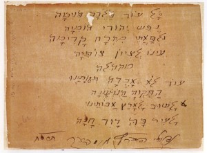 """The first two stanzas of """"Tikvatenu,"""" the precursor to Israel's national anthem, in author Naftali Herz Imber's handwriting. (photo credit: Wikimedia Commons)"""